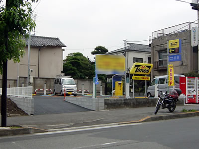元横山町第2