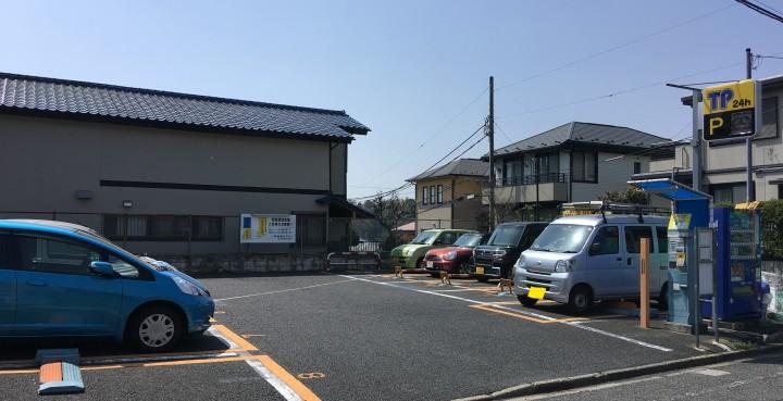 Inked森野第6_LI