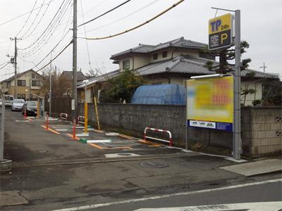 上鶴間本町