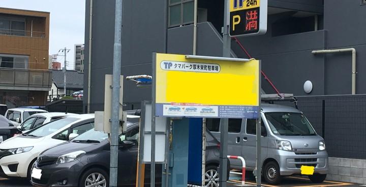 Inked厚木栄町_LI
