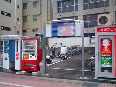 原町田駐輪場