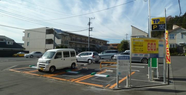 町田能ヶ谷
