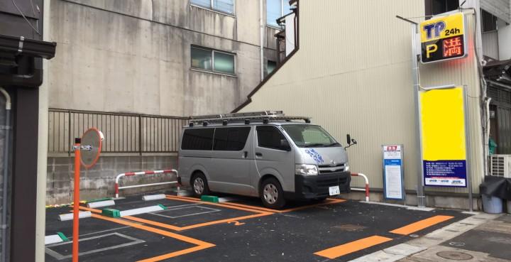 Inked三ツ境駐車場_LI
