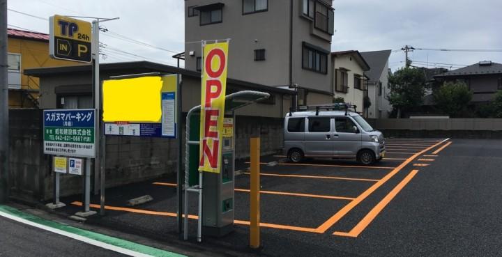 トレンタハウス【ホームズ】建物情報 東京都八王 …
